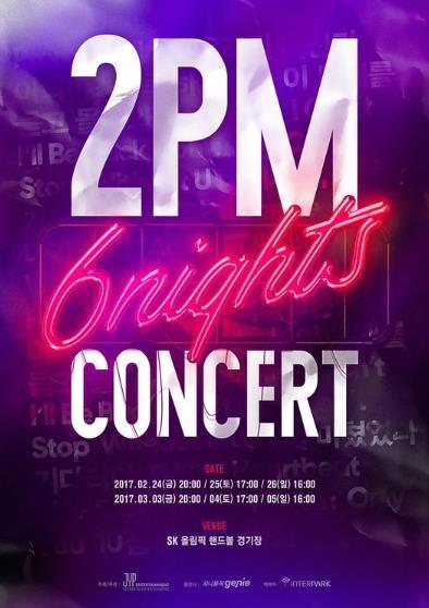 2PMコンサート'6NIGHTS'