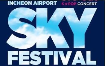 仁川空港スカイフェスティバル