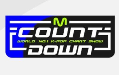 今日放送されるMnet「エムカウントダウン」は17周年記念スペシャル!