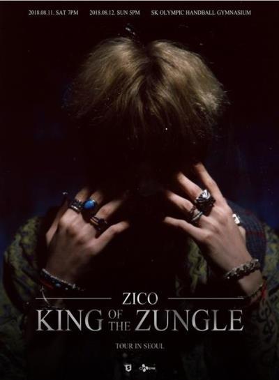 ZICO初単独コンサートチケット代行ご予約受付開始!