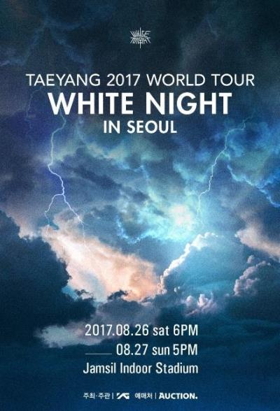 BIGBANGテヤン2017 WORLD TOUR「WHITE NIGHT」IN SEOUL