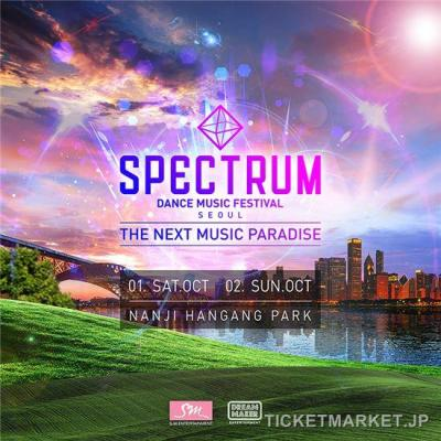 SPECTRUM DANCE MUSIC FESTIVAL