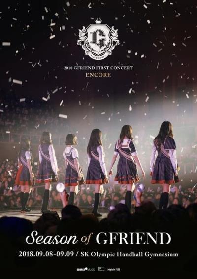 GFRIENDコンサートチケット代行ご予約受付開始!