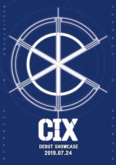 CIXショーケース