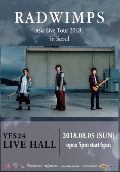 RADWIMPS Asia Live Tour 2018 in Seoul チケット代行ご予約受付開