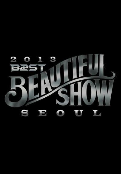 2013 BEAUTIFUL SHOW - ビースト(BEAST)のコンサートチケットオープン案内