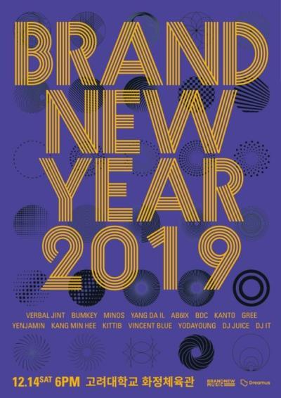 BRANDNEW YEAR 2019チケット代行ご予約受付開始!