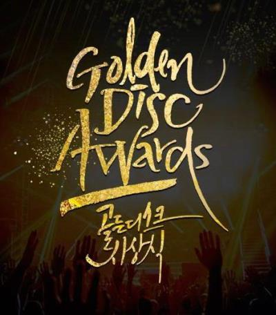 2019 GOLDEN DISK AWARDS