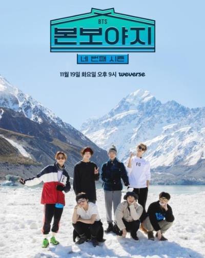 防弾少年団が「BTS BON VOYAGE」Season 4開始を予告!