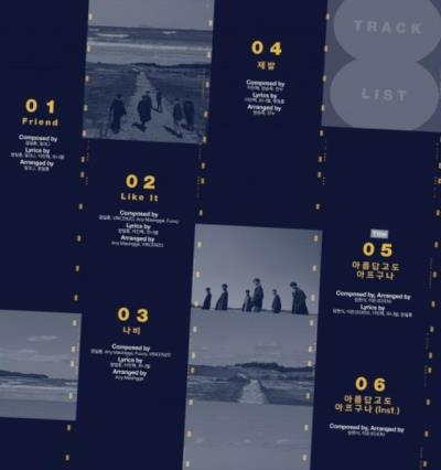 BTOBが12日新しいアルバム「HOUR MOMENT」を発売!