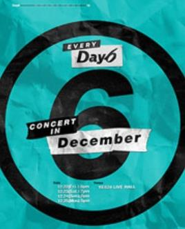 DAY6コンサート「EVERY DAY6 CONCERT IN DECEMBER」