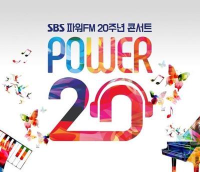 POWER FM 20周年コンサート〔POWER 20〕