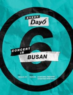 DAY6コンサート「EVERY DAY6 CONCERT IN BUSAN」