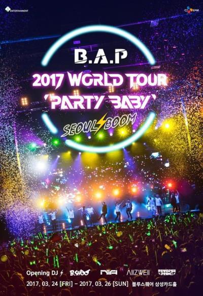2017 B.A.Pコンサート
