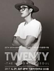 ソジソプファンミーティング「TWENTY : THE MOMENT IN SEOUL」