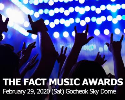 THE FACT MUSIC AWARDS