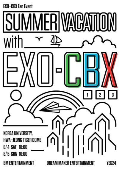 EXO-CBXファンミーティングチケット代行ご予約受付開始!