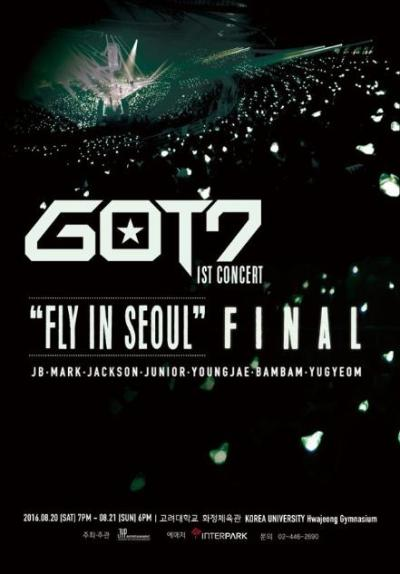GOT7 1STコンサートFLY IN SEOUL-FINAL
