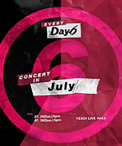 DAY6コンサート「EVERY DAY6 CONCERT IN JULY」