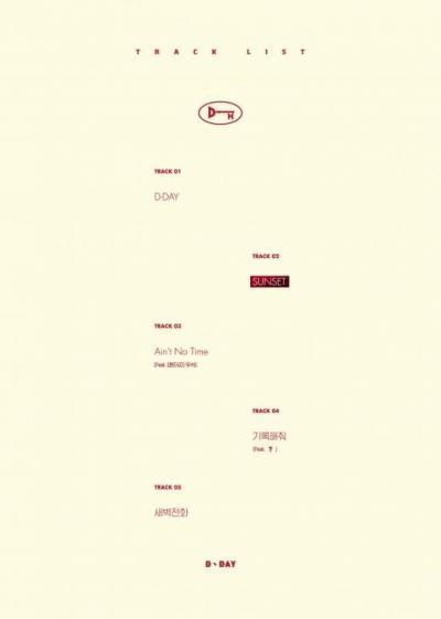 JBJ出身キムドンハンが19日ソロアルバム発売!