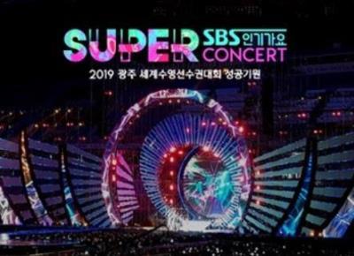 光州スーパーコンサート