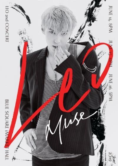 VIXXレオ コンサートチケット代行ご予約受付開始!