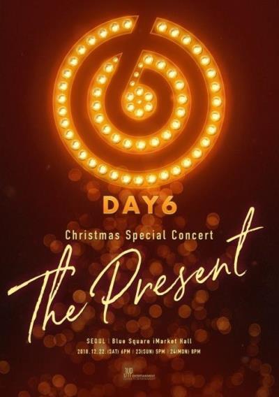 DAY6クリスマスコンサート