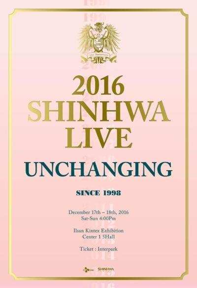 2016神話コンサート〔UNCHANGING〕