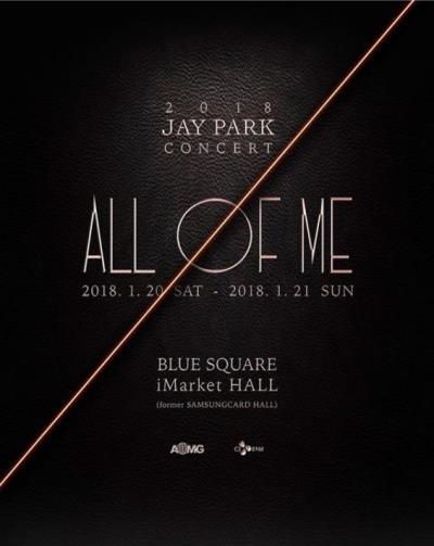 2018パクジェボムコンサート「ALL OF ME」