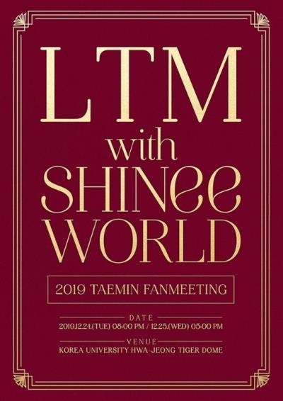 SHINeeテミンファンミーティングチケット代行ご予約受付開始!