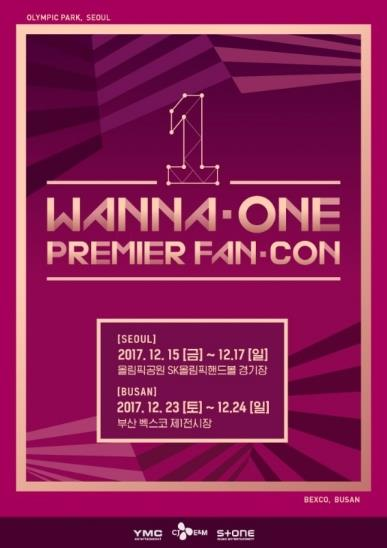 WANNA ONE PREMIER FAN-CON