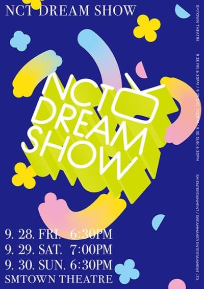 NCT DREAM SHOW  チケット代行ご予約受付開始!