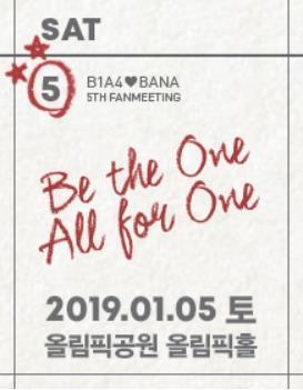B1A4ファンミーティング