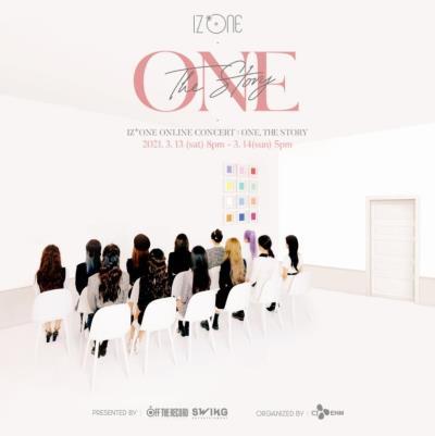 IZ*ONEオンラインコンサートチケット代行ご予約受付開始!