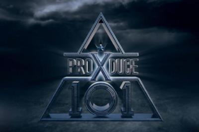 プロデュース101が第4シーズンを開始!