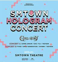 SMTOWN ホログラムコンサート