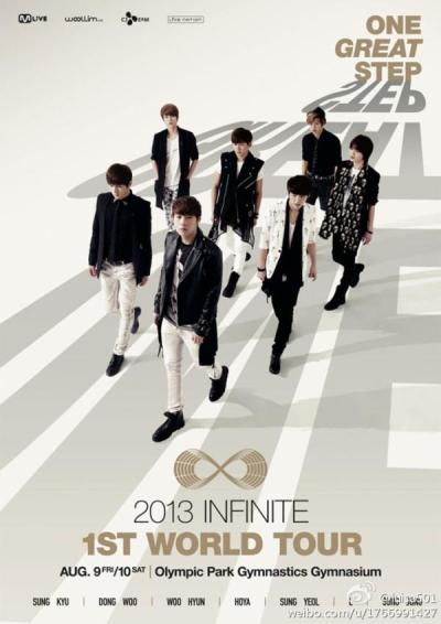 [コンサート]2013 INFINITE 1stワールドツアー 【ONE GREAT STEP】