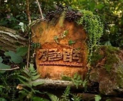 SBS「ジャングルの法則」パクウジン,IKON B.Iなど新メンバー決定!