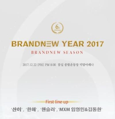 BRANDNEW YEAR 2017「BRANDNEW SEASON」