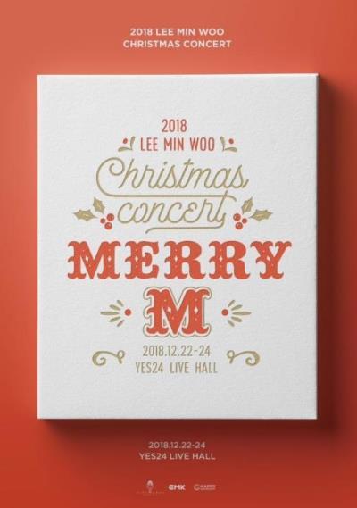 神話 イ・ミヌ クリスマスコンサート