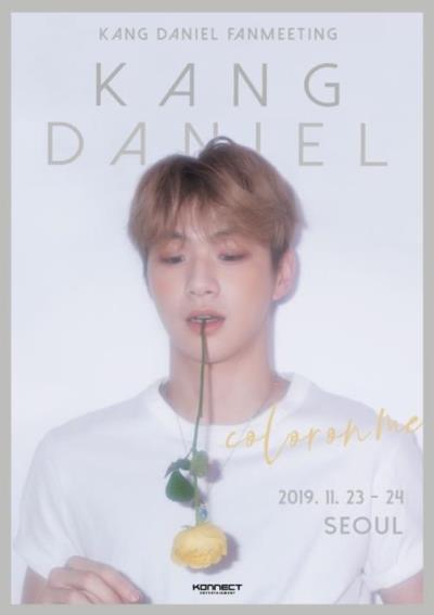 カンダニエルが韓国内で初の単独ファンミーティング開催決定!