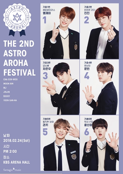 The 2nd ASTRO AROHA Festival