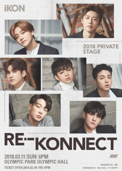 2018 PRIVATE STAGE [RE·-KONNECT]