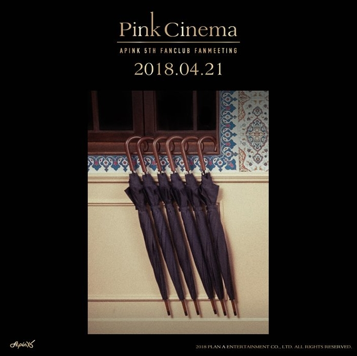 Apink 5th 'PANDA' FAN MEETING[PINK CINEMA]
