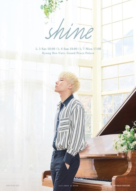김성규 1st Solo Concert 'SHINE'
