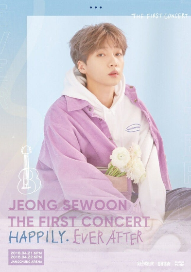 "JEONG SEWOON THE 1ST CONCERT ""HAPPILY EVER AFTER"""
