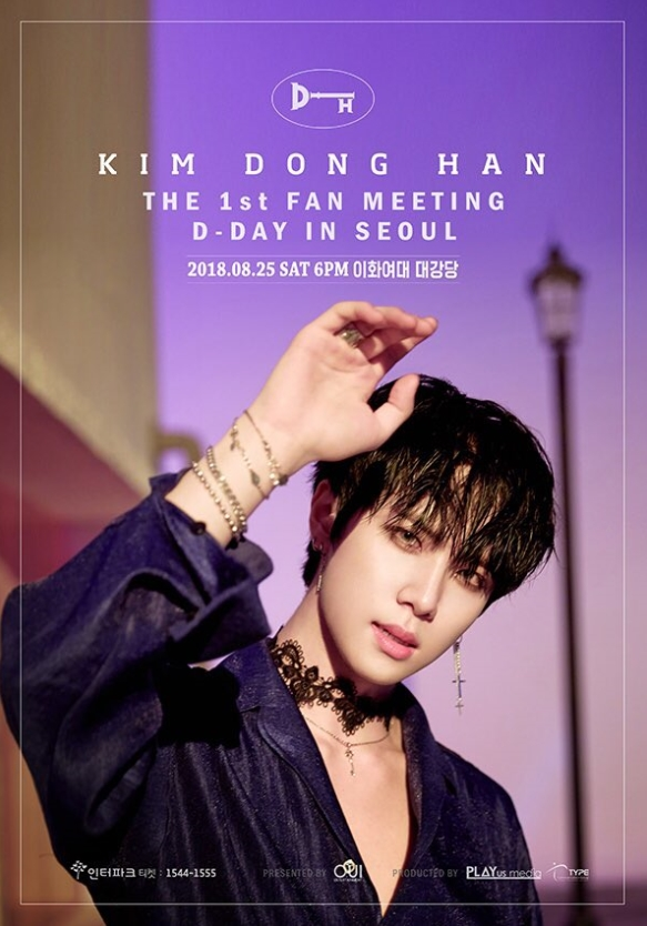 KIM DONG HAN THE 1ST FAN MEETING'D-DAY'IN SEOUL