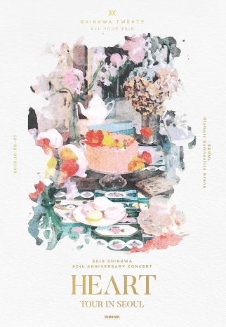 2018 SHINHWA 20th ANNIVERSARY CONCERT HEART TOUR IN SEOUL