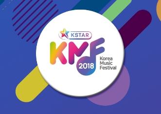 KOREA MUSIC FESTIVAL 済州