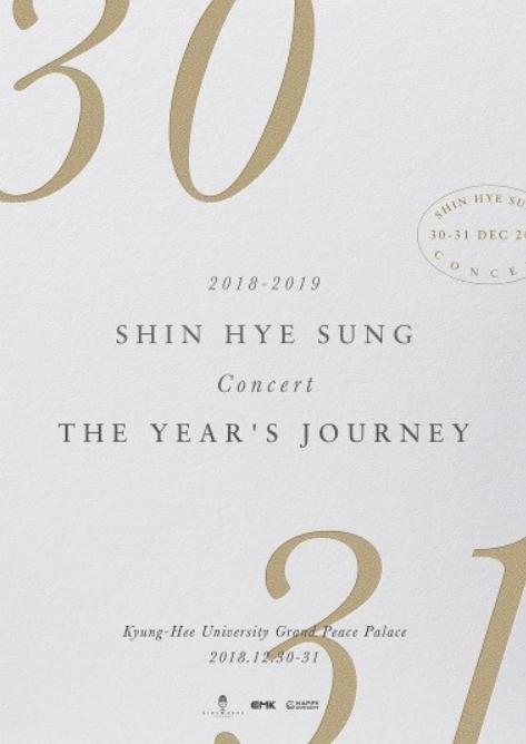 2018-2019 SHIN HYE SUNG CONCERT THE YEAR'S JOURNEY